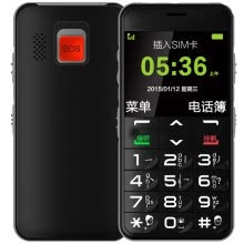 Discount zte phones with Free Shipping – JOYBUY COM