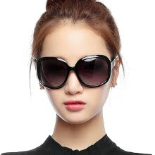 -[Jingdong supermarket] three (TANS) sunglasses female polarized driving driving mirror large frame repair face sunglasses 9001 brown on JD