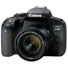 -Canon EOS 800D SLR kit (EF-S 18-55mm f / 4-5.6 IS STM lens) on JD
