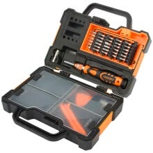 tool-organizers-JAKEMY JM-6108 Ratchet Screwdriver Set Repair Tool Kit on JD