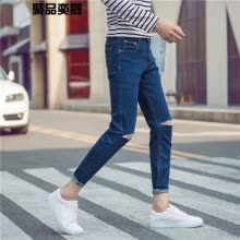 -Jeans, men's knee, word break, nine jeans, male Korean, slim feet, trousers, beggars, street stretch pants on JD