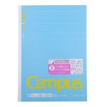 -(KOKUYO) Japan imported Campus point line notebook child (8mm line spacing) 5 installed B5 / 30 pages blue NO-D3UTN on JD