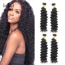 -Malaysian Virgin Hair Malaysian Deep Wave 4 Bundles Virgin Hair Malaysian Deep Curly Human Hair Weave 4 Bundles Natural Black on JD