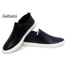875062575-jiabaisi men casual shoes Breathable loafers chaussure homme shoes men Comfort solid mens shoes Genuine Cow leather men shoes on JD