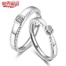 engagement-rings-Silver silver said 925 silver ring fashion open couple on the ring on JD