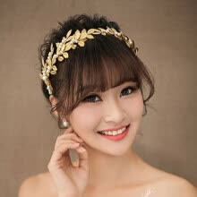 875062454-Luxury Headwear Golden Headband Imperial crown Bridal Wedding Tiara on JD
