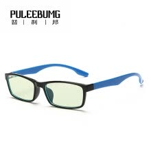 87dc6858a3e PuLeeBumG anti-blue light radiation glasses men and women with the same  section of electronic games goggles flat mirror P8102