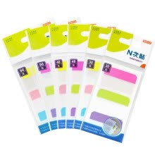 -N times posted (STICKN) Fluorescent Indicator Label Combination Package / Category Index Sheet / Handpiece Writing Style 6 Bag (348 pieces) on JD
