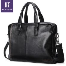 -Haotton (HAUT TON) shoulder bag youth first layer of leather brief briefcase men handbag tide brand square DB354 brown on JD