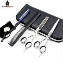 -6' Japan hairdressing scissors Barber Cutting scissors HT9123 hot haircut shears hairdresser kit professional hair clippers on JD