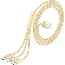 875061539-imu 3-in-1 USB Cable with Micro USB/Lightning/Type-C, 1.2m Gold on JD