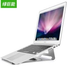 -Green Can (llano) Notebook Radiator Laptop Stand Radiator Bracket Flat Bracket Apple Macbook Bracket Aluminum Alloy Bracket Silver on JD