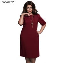 -COCOEPPS fashionable loose women dresses big sizes NEW 2017 plus size women clothing half sleeve vestidos casual o-neck dress on JD