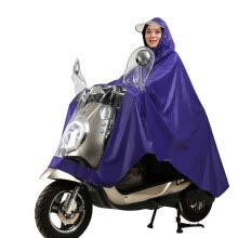 -Yuhang YUHANG outdoor riding adult electric battery motorcycle raincoat men and women single poncho big hat with mask 4XL wine red on JD