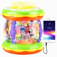 -  Ao Zhijia AoZhiJia baby toys multi-function rechargeable baby hand drums 0-1 year old baby music early education puzzle large carousel pat drum on JD