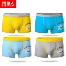-Nanjiren Nanjiren Children's Cotton Underwear Boys and Girls Triangle Flat Angle 4 Pack Big Boy Baby Underwear Boys Solid Color Print 130 on JD