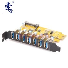 -Su Li (Suoli) PCI-E to USB3.0 dual port expansion card (expandable 7 USB3.0 interface / SLP7) on JD