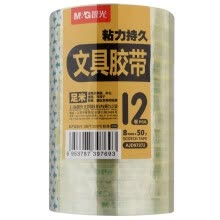 -Morning light (M & G) AJD97372 office stationery small tape 8mm50y45.7 meters 12 package on JD