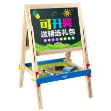 -Ming Ting (MING TA) Magnetic Sketchpad Deburring Board Baby Child Educational Toys Small Color Box on JD