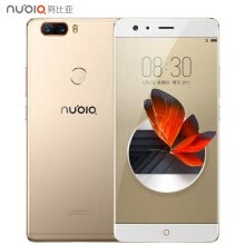 mobile-phones-Nubia Z17 Smartphone on JD