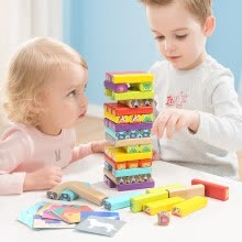 -Topbright animal building blocks stacked high stack music boys and girls board games puzzle children's toys on JD