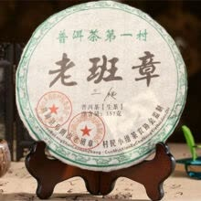 -C-PE044 raw pu er tea cake green food Yunnan menghai puer tea 357g chinese sheng cha puerh tea for weight loss health care on JD