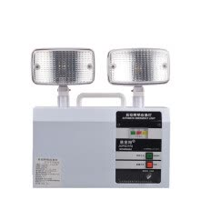 8750502-JUJINGYANG 3127L home charging power failure automatic emergency lighting hotel hotel double-headed fire operation lights on JD