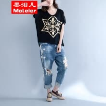 -Fat MM large size women fashion big fashion Tide T shirt loose casual printing wome on JD