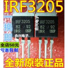 1-10pcs TPCA8040-H TPCA8040 8040-H MOSFET QFN-8