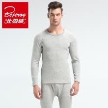 510753e87b02 Polaris cashmere men and women thermal underwear plus velvet thick cotton  one body Shu skin velvet couple winter warm double layer round thick thick  section ...