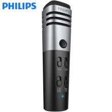 microphones-PHILIPS / Philips K38001 mobile phone microphone to sing it all k song anchor live dedicated microphone Apple Android capacitor wheat computer home K song on JD