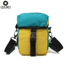 875062576-Korean fashion trend light small bag outdoor sports travel single shoulder spans on JD