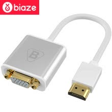 -BIAZE HDMI to VGA converter HD switch vga adapter millet box access TV projector conversion cable with audio band power supply ZH10-aluminum on JD
