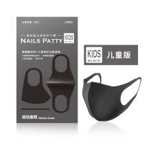 -Noble House Nails Patty Polyurethane Porous Filter Dustproof Anti-Particulate Matte Washable Children's Mask Black 3 Pack on JD