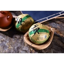-Free Shipping 2013 yr Yunnan Old Tea Tree Puer tea 100g Shen Pu'er Tea Cake Raw Puerh Cakes on JD