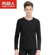 -Antarctic thermal underwear men and women heat thickening plus cashmere sweater cold gold warm cashmere youth middle age autumn Qiuqiu suit new NC9223 male dark gray XXXL on JD