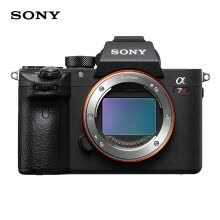 875072536-Sony ILCE-7RM3 SLR full-frame micro-single camera on JD