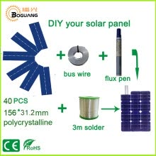 electrical-appliances-BOGUANG DIY solar panel kits with 156*31.2mm polycrystalline solar cell use flux pen+tab wire+bus wire for 50W Solar panel on JD