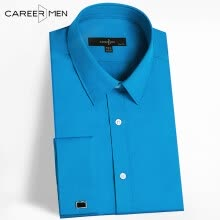 875061883-CareerMen Men's Slim Fit Non Iron Spread Collar Twill Graceful  Comfort French Cuff Long Sleeve Dress Shirt on JD