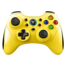 875062507-Rapoo V600S Wireless Vibration Gamepad Phone Handset Android / PC / Smart TV / PS3 King glory handle yellow on JD