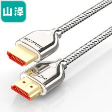 -SAMZHE HDMI Digital high-definition cable line 2.0 version 2K*4K 3m 3D video connection on JD