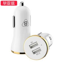 -Biaze Car Charger  MC7 Gold 3.4A Dual USB  automatic distributary universal on JD