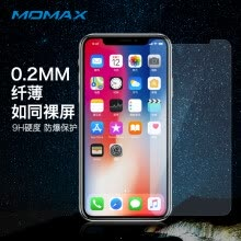 875061539-MOMAX iPhoneX / 10 phone tempered film Apple 10 tempered glass film non-full screen mobile phone film 0.2mm arc on JD