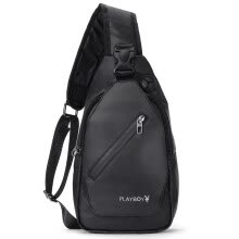 b4c7358483fc Playboy playboy men s chest bag casual men s bag sports small backpack  pocket Korean version of the shoulder bag chest Messenger bag tide  PBP0371-8B black