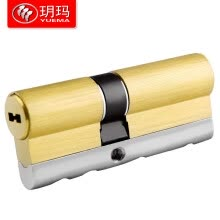 lockset-YUEMA security door lock cylinder 750ZA6-70 on JD
