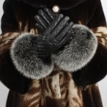 875062531-The new winter raccoon fur lady touch screen and cashmere leather gloves on JD