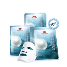 -Jingrun pearl gNPearl hyaluronic acid water replenishment mask 10 moisturizing moisturizing shrink pores Mask on JD