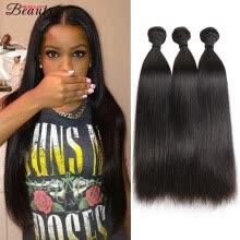 -Peruvian Virgin Hair Straight 100% Unprocessed Human Hair Weave Extensions Nature Color 1 Bundle museladybeauty Hair Products on JD