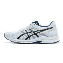 -ASICS yaseshi running shoes men's sneakers cushion running shoes GEL-CONTEND 4 T715N-9723 blue / black / orange 41.5 on JD