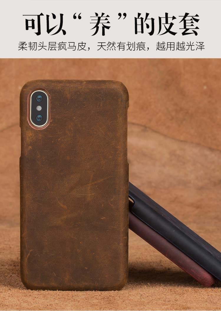 Funda de cuero LANGSIDI para iPhone X Funda Vintage de piel para